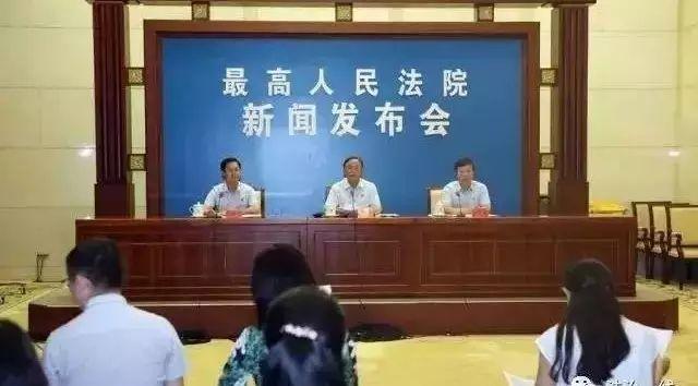 关于适用<中华人民共和国公司法>若干问题的规定(四)